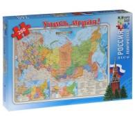 Карта-пазл. Россия политическая 260 элементов