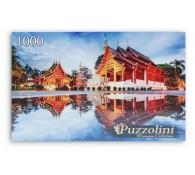 Таиланд 1000 элементов