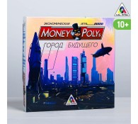 Экономическая игра MONEY POLYS. Город будущего