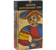 Золотое марсельское таро