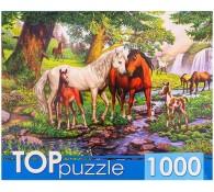 Пазл 1000 Лошади в прекрасной долине