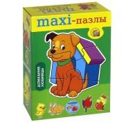 Макси-пазлы Домашние любимцы