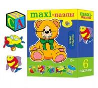 Макси-пазл Первые предметы