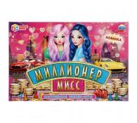 Игра настольная Миллионер Мисс