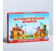 Игра Обучающая Математические домики