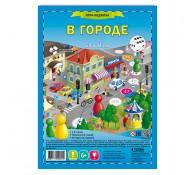 Игра Ходилка В городе 59х42 см
