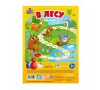 Игра Ходилка для малышей В лесу