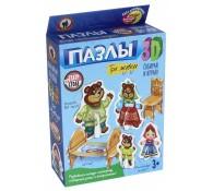 Пазлы 3D Три медведя