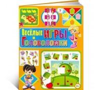 Веселые игры и головоломки