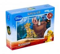 Кубики 12 Король лев