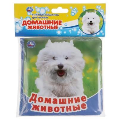 Книжка-пищалка для ванны Домашние животные