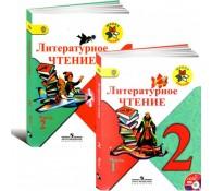 Литературное чтение. 2 класс. Учебник. В 2 частях (комплект)