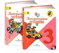 Литературное чтение. 3 класс. Учебник. В 2 частях (комплект)