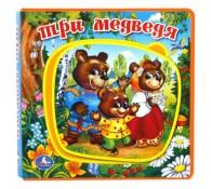 Три медведя. Книжкас пазлами в блоке