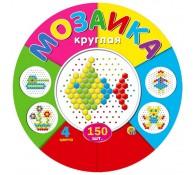 Мозаика 150 элементов, 4 цвета