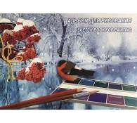 Альбом для рисования на сутаже Зима 30 листов