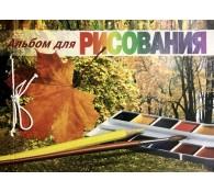 Альбом для рисования на сутаже Осень 30 листов.