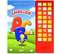 Говорящая азбука. English. Книжка-игрушка