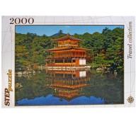 2000 элементов золотой дворец