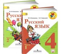 Русский язык. 4 класс. Учебник. В 2 частях