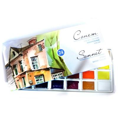 Набор акварельных красок Сонет 24 цвета в кюветах