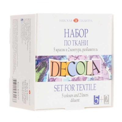 Набор красок по ткани Decola 5 красок и 2 контура, разбавитель