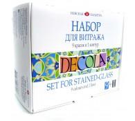 Набор акриловых красок для витража Decola 9 цв 20 мл с контуром