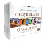 Набор красок по стеклу и керамике Decola 12 цв 20 мл