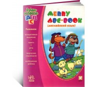 Merry ABC-book. Английский язык