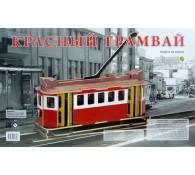 ხის 3D პაზლი/Моделька Красный трамвай/