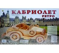 ხის 3D პაზლი/Моделька Старинный автомобиль/