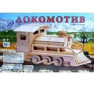 ხის 3D პაზლი/Моделька Локомотив/