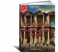 ქართულ-თურქული და თურქულ-ქართული სასაუბრო