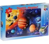 Солнечная система. 260 деталей.