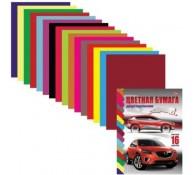 Набор цветной бумаги Hatber АвтоСтиль двухсторонняя 16 цв. 16 л.