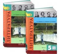 Литература. 5 класс. Учебник. В 2 частях (комплект)