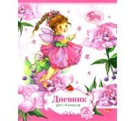Дневник 1-4класс Цветочные феи