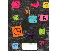 Дневник 1-11класс Стиль жизни графика
