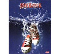 Дневник 1-11класс Шаг в воду