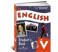 Английский язык Учебник 5 класс