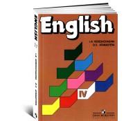 Английский язык Учебник 4 класс