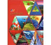 Дневник 1-11 класс . Краски природы