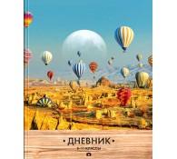 Дневник 5-11. Воздушные шары