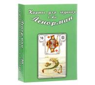 Карты для гадания госпожи Ленорман, 36 штук